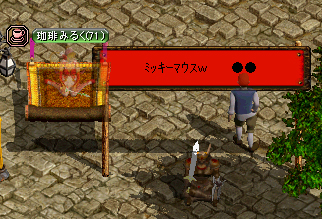 RedStone-07.01.30[00].jpg